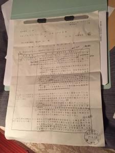 おおたかの森のパチンコ出店問題 その6-1 ワイガヤ勉強会へ参加(前編)