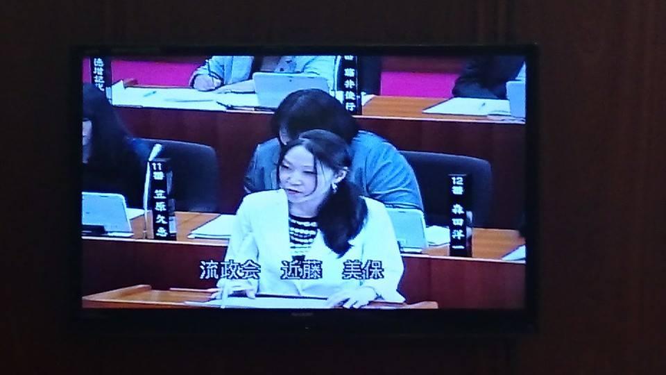平成27年第3回議会 一般質問通告