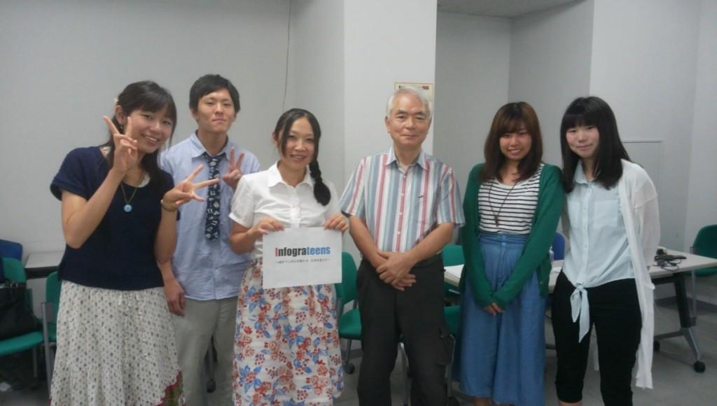 【Infograteens~統計で人の心を動かせ 日本を変えろ~】 高校生×統計で日本を変えるプロジェクトに協力