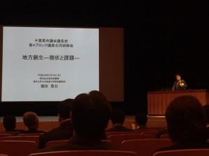 レポ)地方創生の現状と課題 増田寛也氏の講演