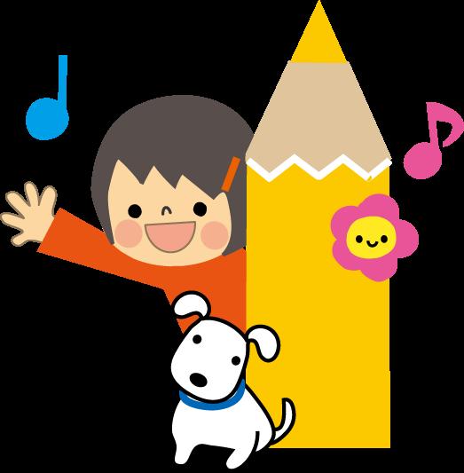 (新1年生向け)公設学童入所までの流れ