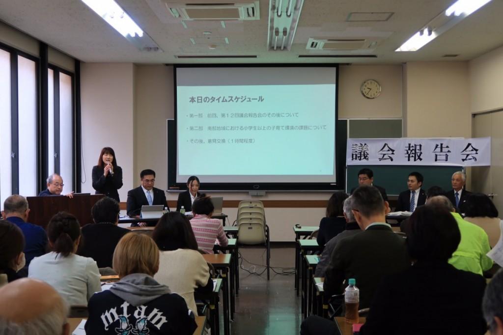11月12日(土)議会報告会(教育福祉委員会)開催