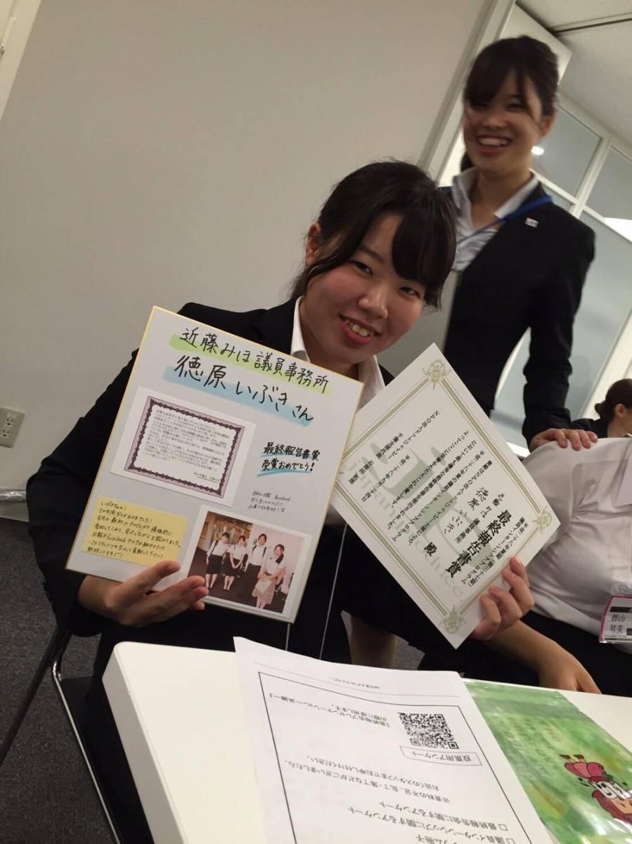 近藤のインターン生(第3期)が最終報告書賞を受賞していました。