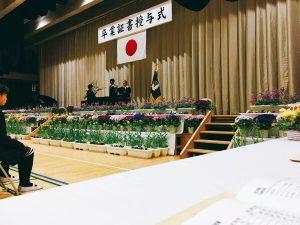 卒業式参列