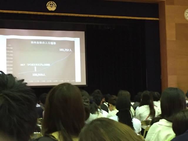 【速報】5/27 小山・八木北 小学校区変更案説明会 Q&A