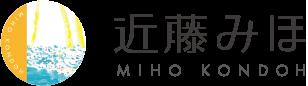流山市議会議員 近藤みほ Official Site